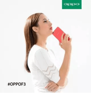 oppo mobile on emi without credit card